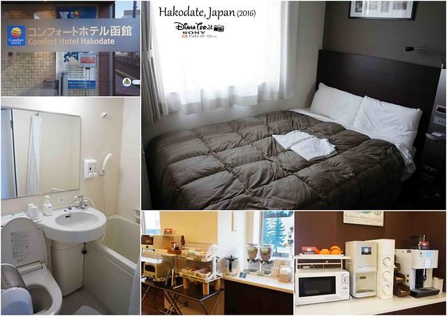 2016 Japan, Comfort Hotel Hakodate