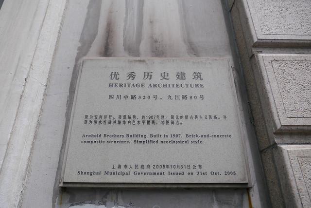 2014上海杭州D1-1190531