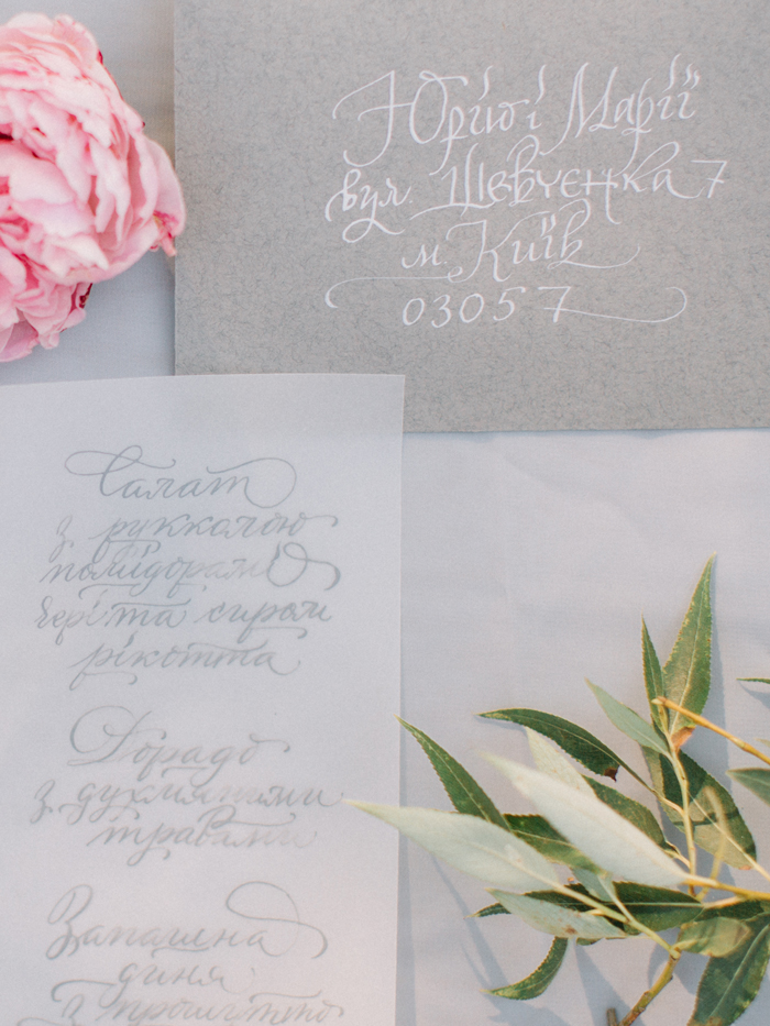 Muted Tones wedding invitation | Fab Mood #styledshoot