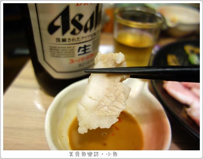 【台北中山】小六食堂/無菜單料理/捷運行天宮站 @魚樂分享誌