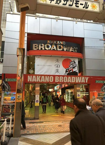 Korea/Japan Trip: Nakano Broadway