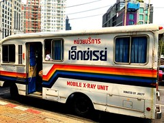 Mobile X-ray unit on the streets of #bangkok Love the #rainbow stripes! X-rays are fun! Riiiiight?