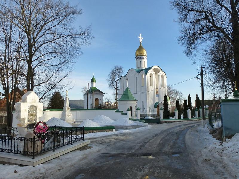 Lybyanka