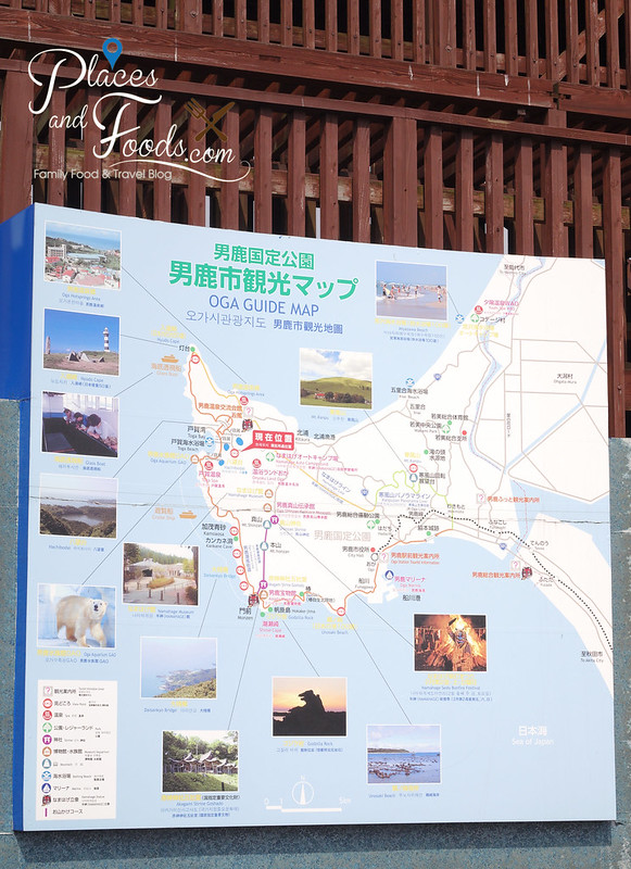 oga ninomegata lake map