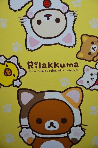拉拉熊的甜蜜時光特展12.jpg