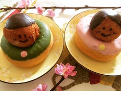 happy girl's day❤︎how cute are these doughnuts by @donutsdept ?! #girlsday #doughnut #donutsdept #minoo #osaka #japan #ひなまつり #ドーナツデプト #箕面 #大阪