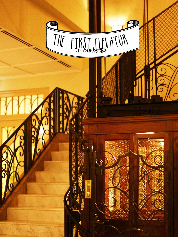 1st elevator 2