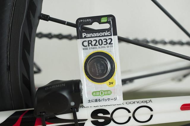 DSC_8625