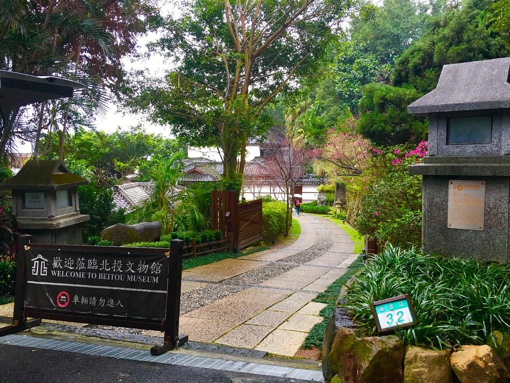 20160217 北投文物館櫻花 少帥禪園