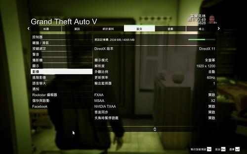 GTAV GTX960 4G 顯卡設定