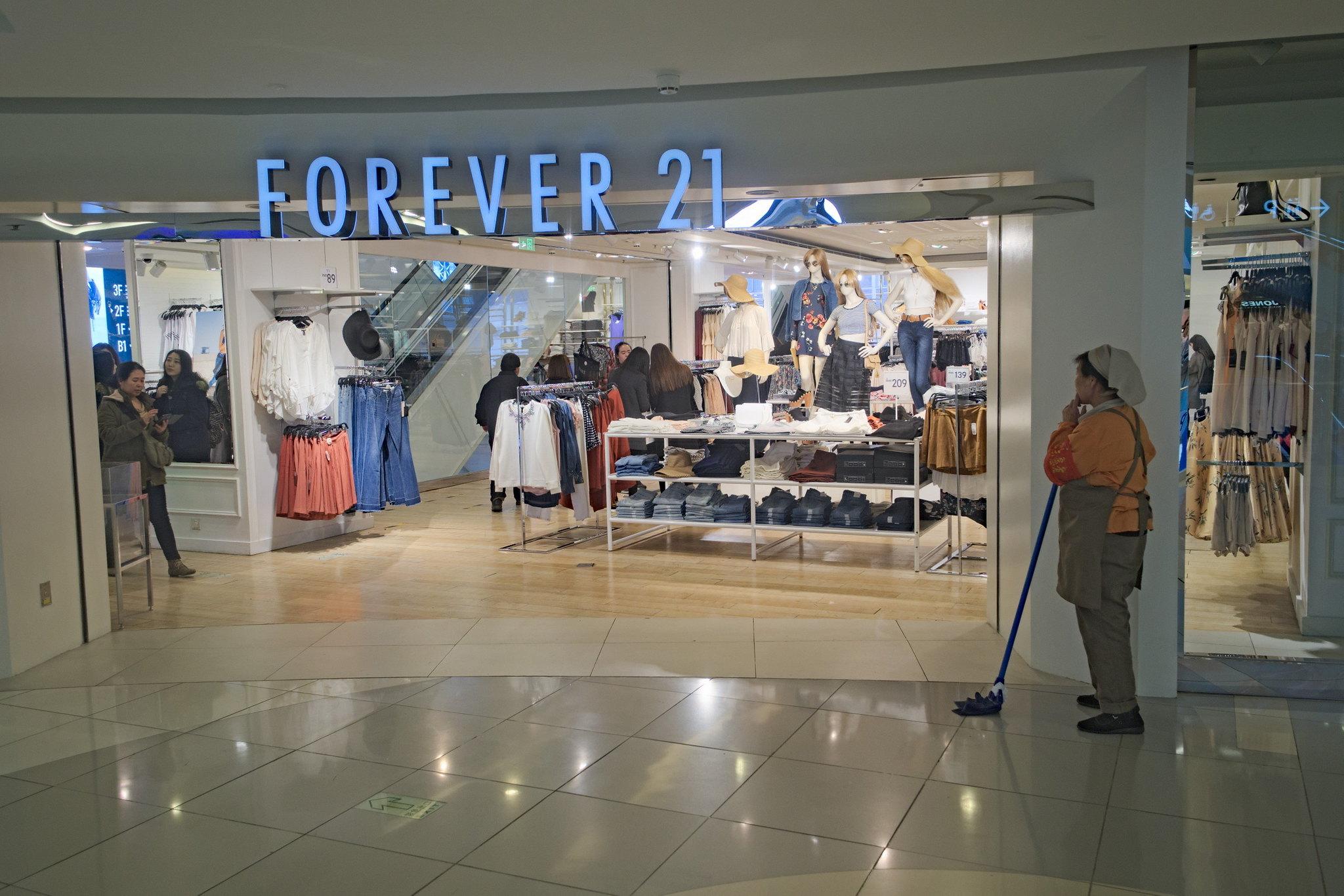 WangfuJing Mall - forever 21