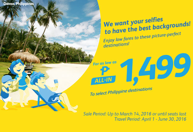 Cebu Pacific Promo March 11 2016