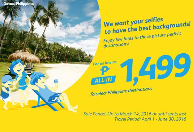 Cebu Pacific Promo March 11 2016