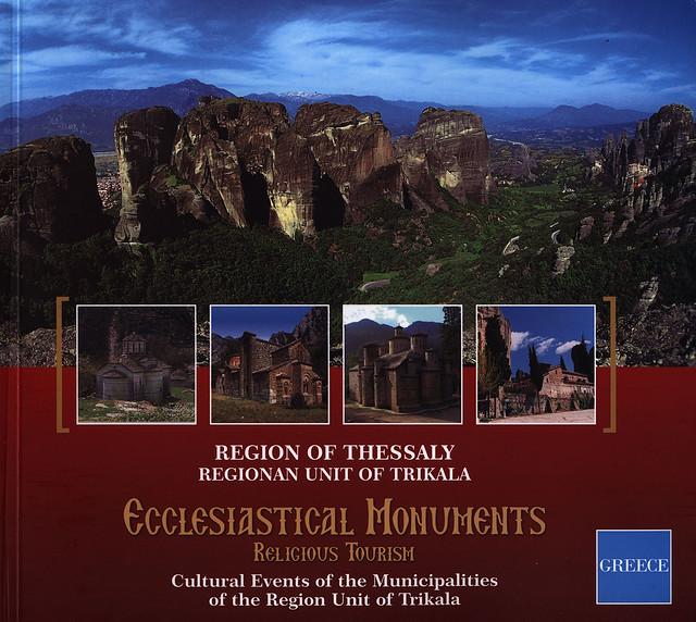 Region of Thessaly, Regionan unit of Trikala; Ecclesiastical Monuments Religious Tourism; book, 2013, Thessalia, Greece