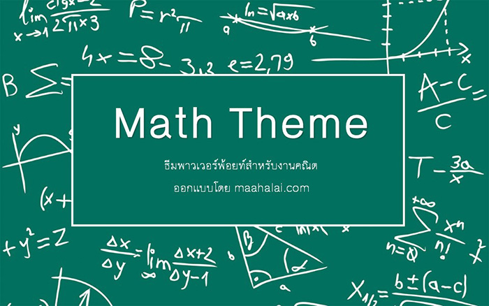 Math Powerpoint Templates Free Download Mandegarfo
