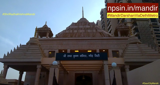 श्री राधा कृष्ण मंदिर (Shri Radha Krishna Mandir) - Gaur City Sector 4, Greater Noida (West) Uttar Pradesh - 201009