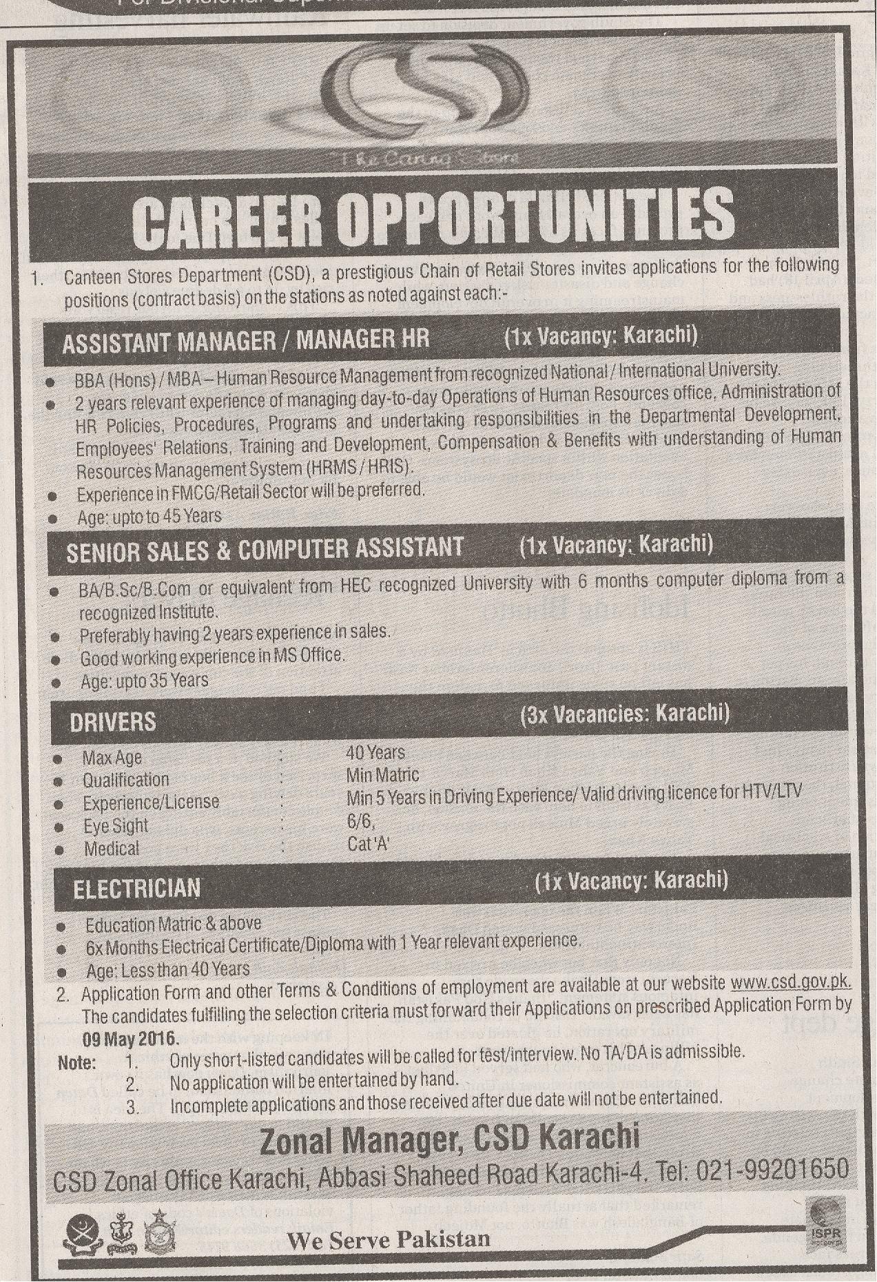 CSD Zonal Office Karachi Jobs 2016