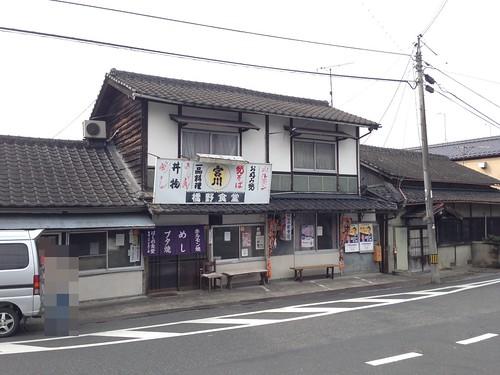okayama-tsuyama-hashino-syokudo-outside