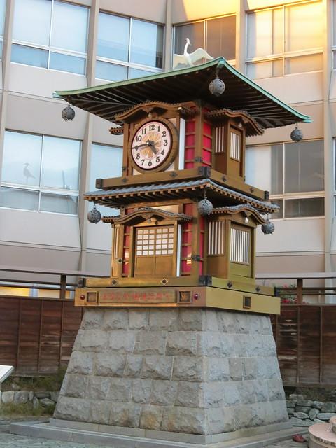 Botchan Karakri Clock