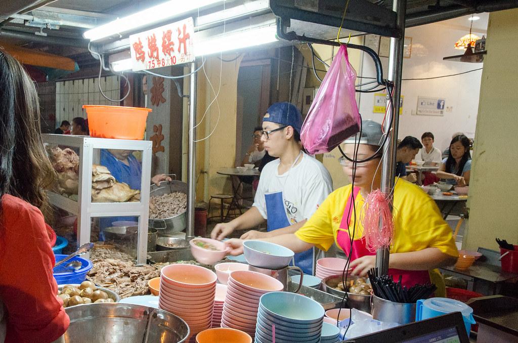 Penang Kimberly Street Food Penang Duck Kway Chap