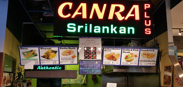 2016-Jan-14 Canra SriLankan - main menu