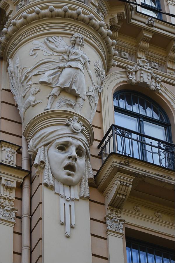 Riga_0480