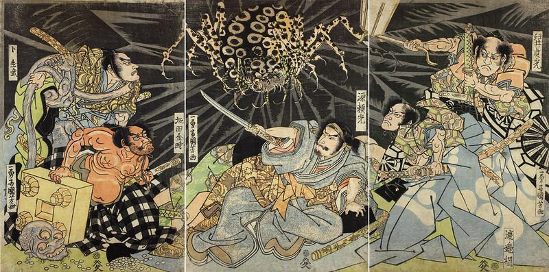 Utagawa Kuniyoshi - Minamoto no Yorimitsu fighting demon spider, with Usui no Sadamitsu, Watanabe no Tsuna, Urabe no Suetake with Sakata Kintoki with go-board. 18th C