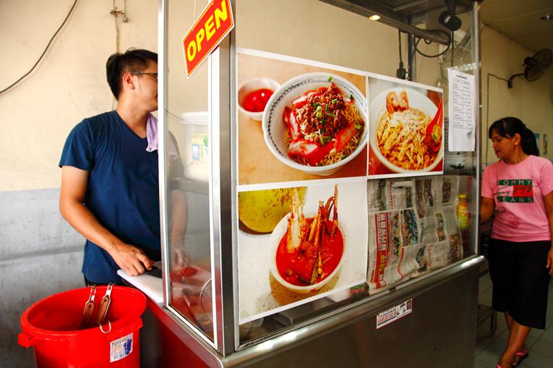 Sarawak Noodle Stall