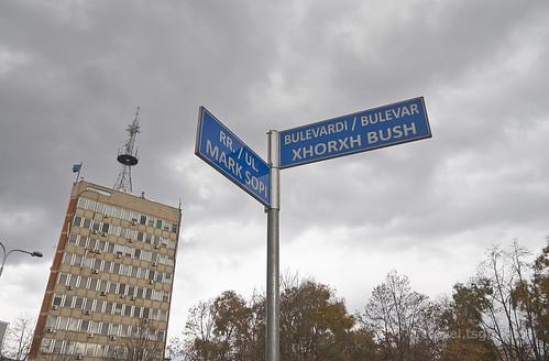 【写真】2015 東欧周遊 : プリシュティナ・市街地/2015-11-21/PICT5832
