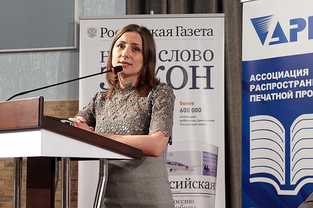 Екатерина Часовская, Минкомсвязь России