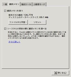 20160216_06:02:02-14632