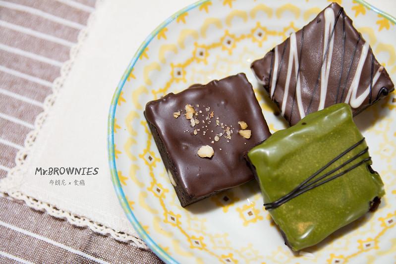 Mr.BROWNIES黑熊先生巧克力布朗尼(實體店/宅配)-適合送禮的可愛甜食,千變萬化的巧克力布朗尼。台北市大安區/捷運忠孝敦化站 @ 食癮,拾影 :: 痞客邦