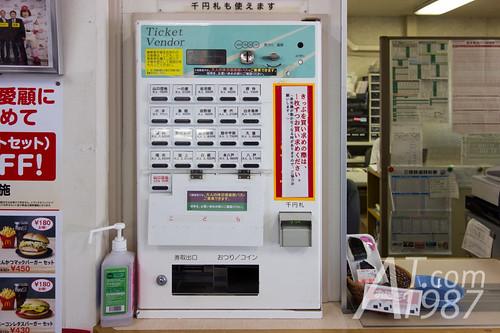 Sanriku Tetsudo Miyako Station