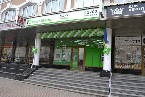 На Соборній відкрито нове відділення ПриватБанку