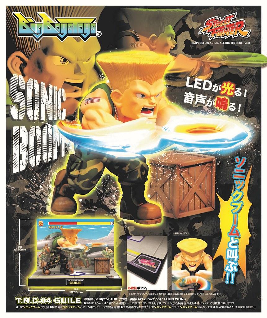 BigBoysToys – 快打旋風系列【凱爾的阿咧固】Q 版聲光 第四彈!Guile Sonic Boom