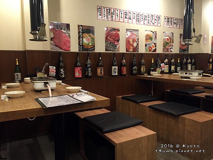 2016弘商店 (2).JPG