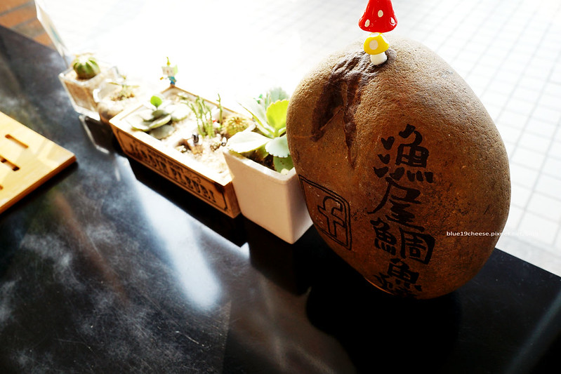 26145154420 87f506b39b c - 漁屋鯛魚燒-裝潢小巧可愛.近中山醫和愛買及大慶麵店