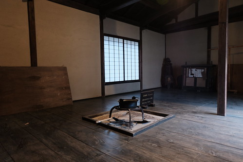 Japan folk house museum 10