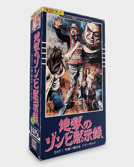 濃濃B級電影風!1/16 比例殭屍模型系列《地獄殭屍默示錄》Series No.03:交通指揮員