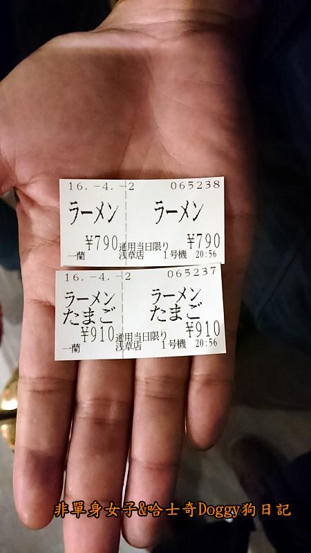 日本一蘭拉麵04