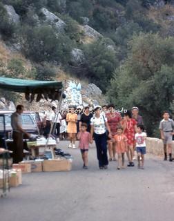 Capaccio (SA), 1971, Festa della Madonna del Granato.