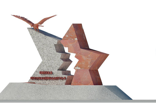 Новый памятник