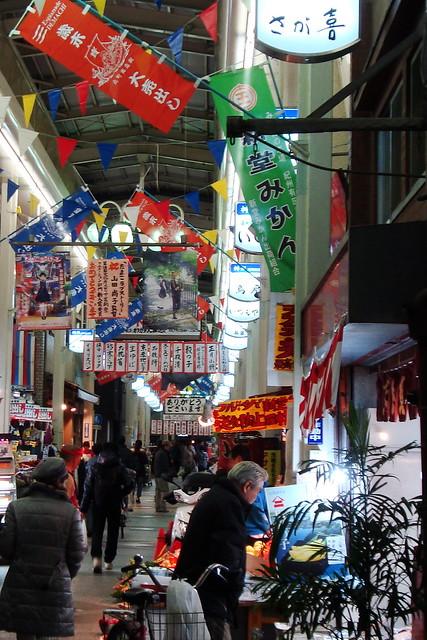 2015/12 出町桝形商店街 #02