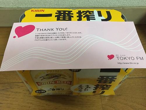 TOKYO FMからのプレゼント