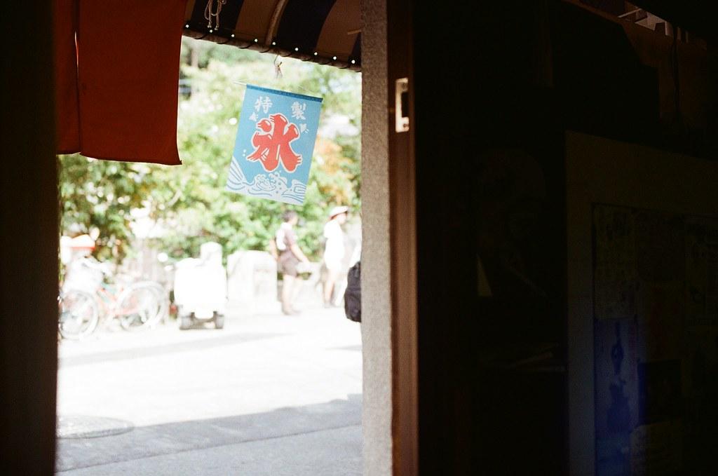 銀閣寺前 Kyoto / Kodak ColorPlus / Nikon FM2 2015/09/27 銀閣寺前,走到這裡的時候我肚子餓了,我又去吃 2015 年來銀閣寺時吃的食堂,想看看過了半年後有沒有什麼不一樣的地方。  那時候邊吃邊想這半年來發生的事情,想著下一個半年會是多久,雖然時間過的很快,但是在那個時候的每一天都過的很漫長,一直很想快點快轉到未來。  現在還在分享不合時宜的照片說來有點慚愧!  Nikon FM2 Nikon AI Nikkor 50mm f/1.4S Kodak ColorPlus ISO200 0986-0023 Photo by Toomore