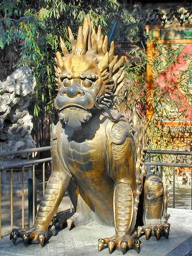 Le Xiezhi dans le jardin impérial (Beijing, Chine)