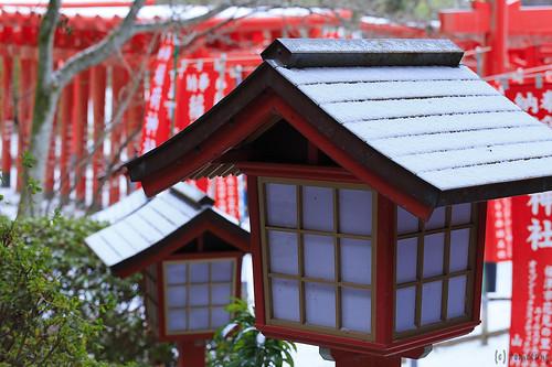 Miyajidake Shrine