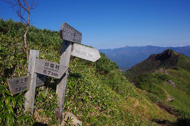 20141011-上州武尊山-saku-0065.jpg