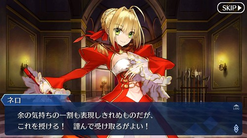 Screenshot_2016-02-13-16-33-34_com.aniplex.fategrandorder