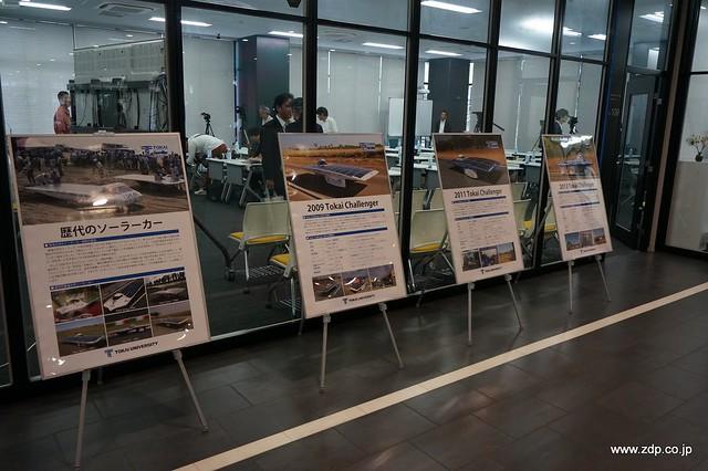 20150827 - Unveiled Tokai Challenger 2015